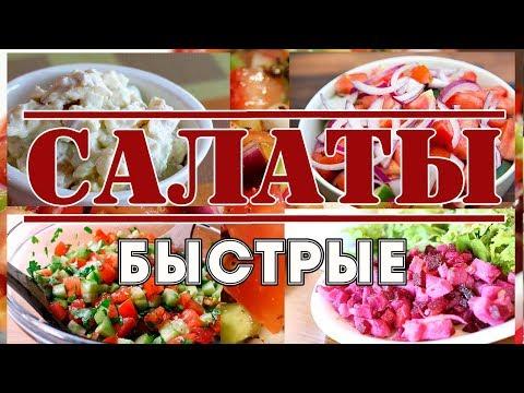 """САЛАТ """"РОЗЫ"""" от VIKKAvideo-Простые рецептыиз YouTube · Длительность: 2 мин2 с"""