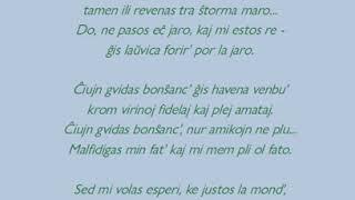 Kanto en Esperanto, gitaro.  ( Ŝipoj .Vladimir Vysockij )