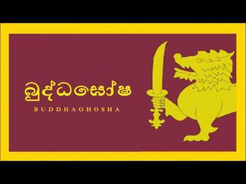 Buddhist Songs- La dalu bopath... song by - Karunarathna Diulgane
