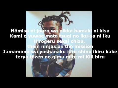 Itgma~ Keith Ape Ft. Jayallday, Okasian, Loota, and Kohn Lyrics