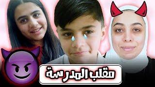 مقلبنا عادل من الصبح 😂 ردة فعله تضحك- عائلة عدنان
