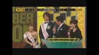 重盛さと美さんの名言が出た瞬間です http://shigemorisatomi.cocolog-n...