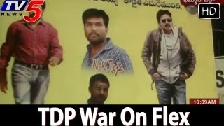 TDP War On Pawan Kalyan Flex  In Khammam - TV5