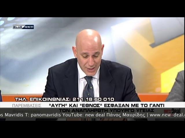 Ο Πολάκης είναι άλλος ένας χρήσιμος ηλίθιος του Αλέξη Τσίπρα
