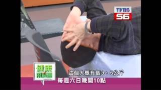 健康兩點靈-林承箕醫師示範床上運動鬆筋骨