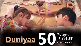 Duniya ( Female Version ) || Luka Chuppi || lyrical || Duniaa Korean Mix Hindi Songs || K-Mix Music