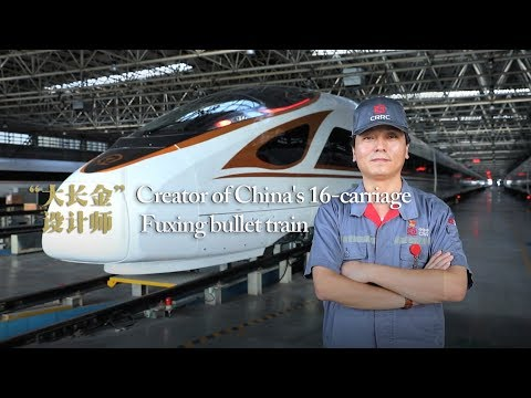 Creator of China's 16 carriage Fuxing bullet train Mp3