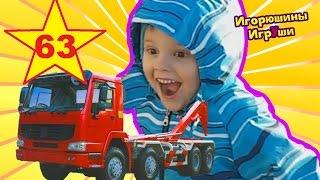 Грузовая Машина Мусоровоз. Рабочие Машины Помощники. Игорюша и Мусоровоз(Привет, ребята! В этой серии Игорюша наблюдает за работой разноцветной машины мусоровоз | Garbage Truck working ***********..., 2015-11-15T07:55:30.000Z)