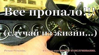 видео Повороты и аварийка ВАЗ 2106. Определение неисправности