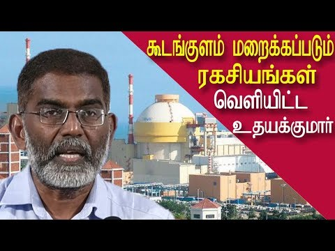 Kudankulam nuclear plant caused Rs 10000 crore loss tamil ne
