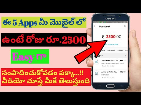 How to earn money online daily 2500 rupees || in Telugu || KGN