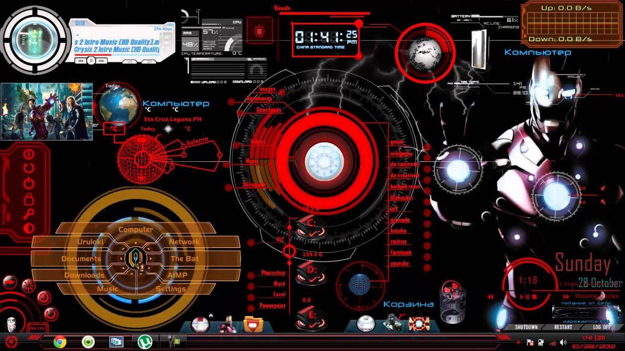 3d Wallpaper Theme For Android Rainmeter Iron Man Crysis Youtube