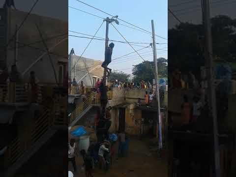 KGF Gandhinagar Vilayat