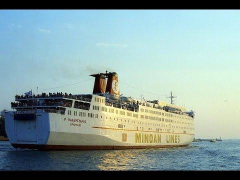 Όλα τα καράβια της Minoan Lines του χθές που πέρασαν στην ιστορία