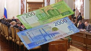 видео: Пенсии Выплаты 2200 рублей Не Работающим Пенсионерам