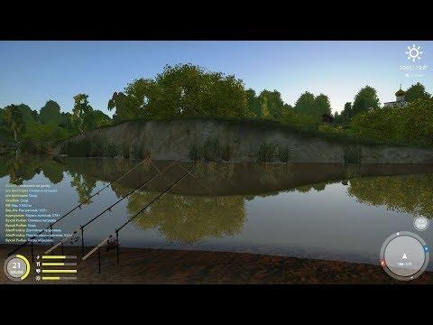 Русская рыбалка 4 - река Вьюнок - Налим и сом на длинной яме