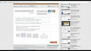 Как Добавить Видео с Youtube в блог на Wordpress(Пошаговая инструкция вставки видео с Youtube в пост на Wordpress. http://kaksozdatsvojblog.com., 2012-10-29T11:21:18.000Z)