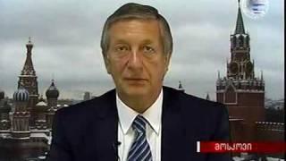 Почему Путин ненавидит Грузию и Саакашвили?