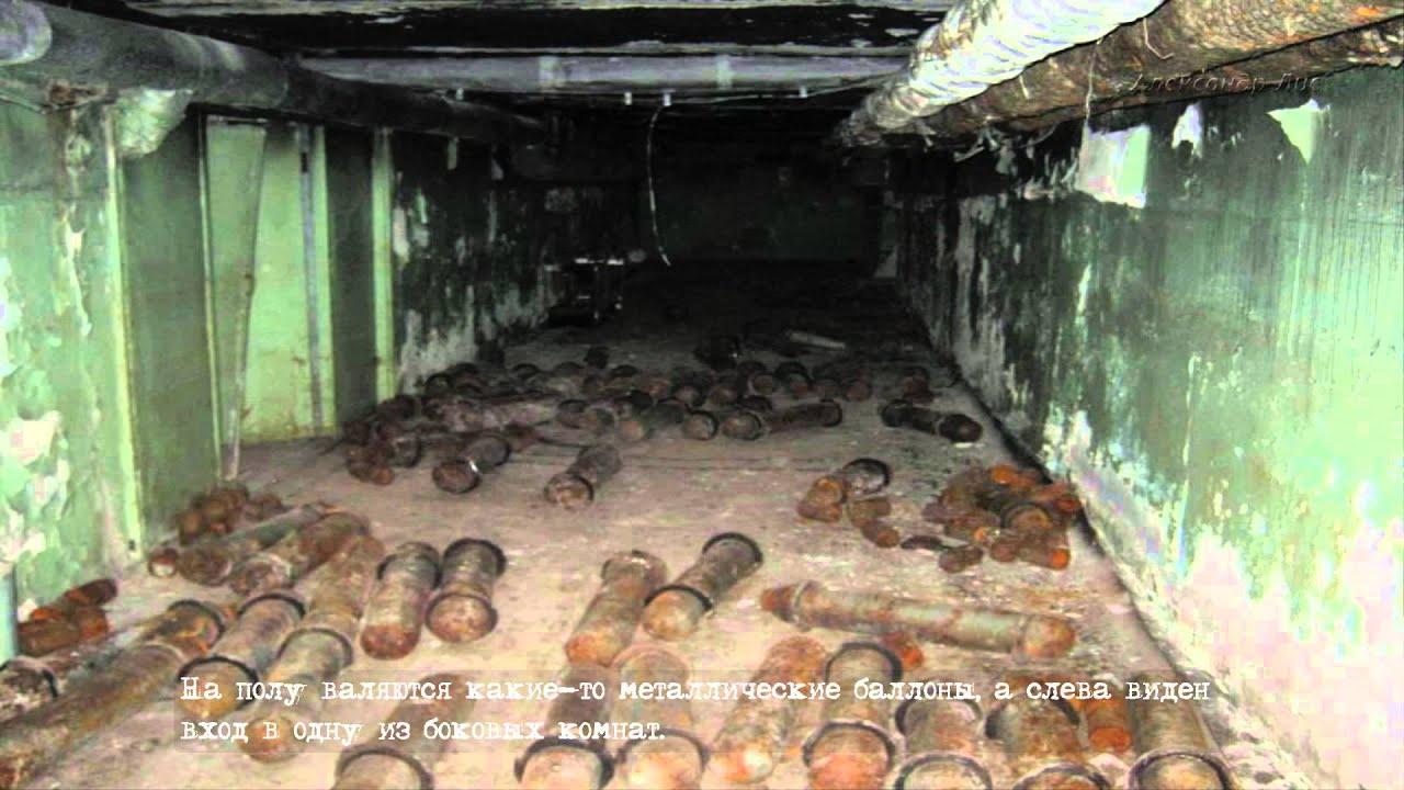 самое страшное место в чернобыле