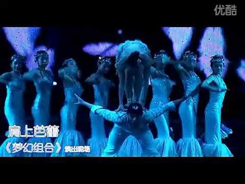 """Ballet On Shoulders"" YK-LYF"