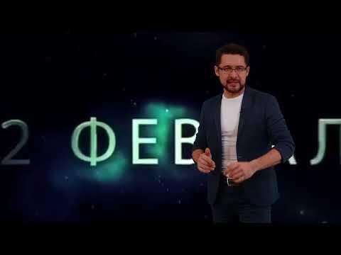 Конференция Astana Moneymaking Summit 2018   Превью   Вечерний слив