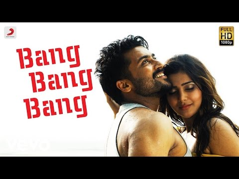Sikindar - Bang Bang Bang Telugu Song Video | Suriya, Samantha | Yuvan