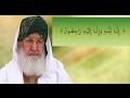 Peer Alauddin Siddiqui - 3rd Februry 2017 - Ary Qtv video