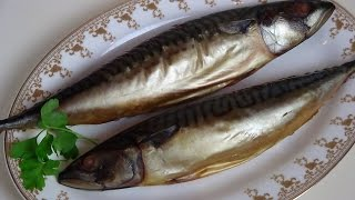 Как сделать рыбу холодного копчения просто и быстро. Скумбрия.