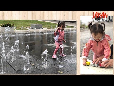 Playing in Water Fountain|Yokohama Art Museum