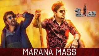 Petta Marana Mass Cover by Mehaboob Dilse | Superstar Rajinikanth | Happy Birthday Vijay Sethupathi