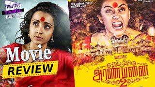 Aranmanai 2 Tamil Movie Review ||Siddharth, Trisha, Hansika, Poonam Bajwa