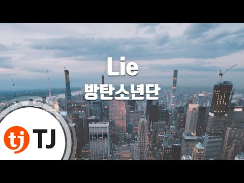 [TJ노래방] Lie - 방탄소년단(BTS) / TJ Karaoke