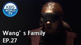 Wang's Family | 왕가네 식구들 EP.27 [SUB:ENG, CHN, VIE]