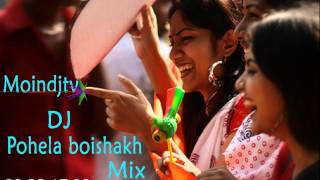 Pohela boishakh DJ Video Bangla new Song Moin djtv