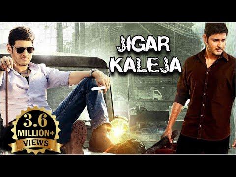 Jigar Kaleja - South Movies In Hindi...