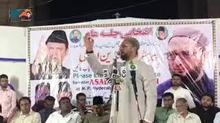 Asaduddin Owaisi Jalsa At Yakutpura Constituency 08 04 2019 MP3