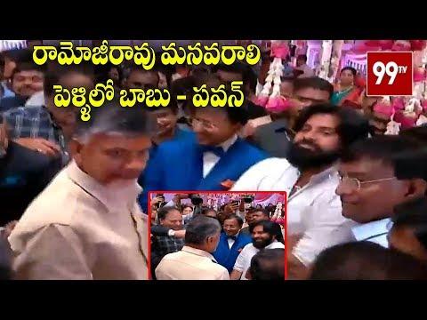 Pawan Kalyan Grand Entry At Ramoji Rao Grand Daughter Wedding || Janasena || 99TV Telugu