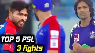 TOP 5 PSL 3 fights during the Match | HBL PSL