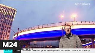 Какой будет Москва через пару веков? - Москва 24