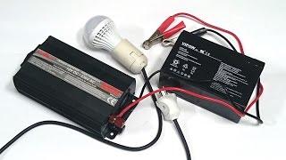 Как сделать автономное освещение на основе аккумулятора и инвертора: полезное видео от Electronoff