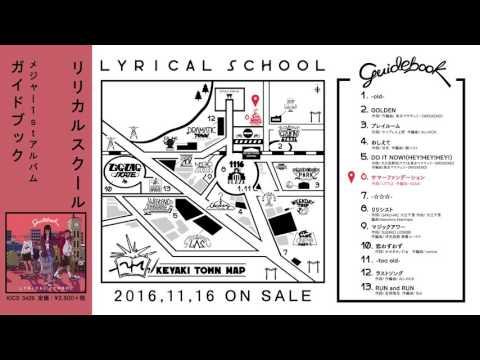 lyrical school / guidebook album trailer
