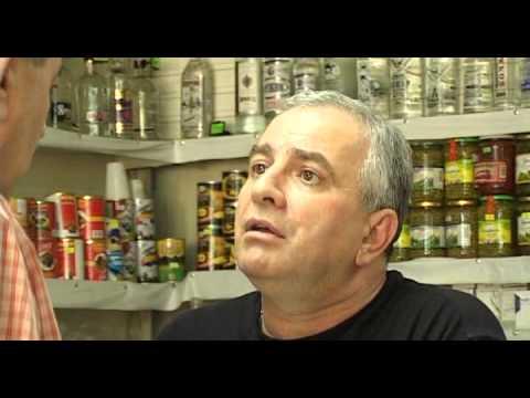 Ashot Ghazaryan - 2008 - Krishka