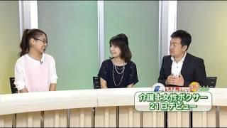CATV金沢の番組に、米田選手が出演しました。なんだか物怖じしないと言...