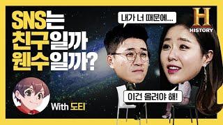 SNS논쟁에서 코요테 수익배분까지, 김종민 신지가 20년을 해체 안 하는 이유  Brain-fficial with Shin Ji, By100