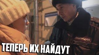 7| Обратилась за помощью в полицию, ПОВЕРЯТ ЛИ МНЕ?