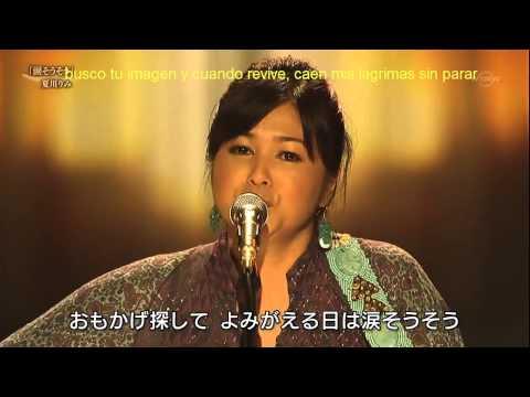 涙そうそう (Nada sousou) Subtitulado en español