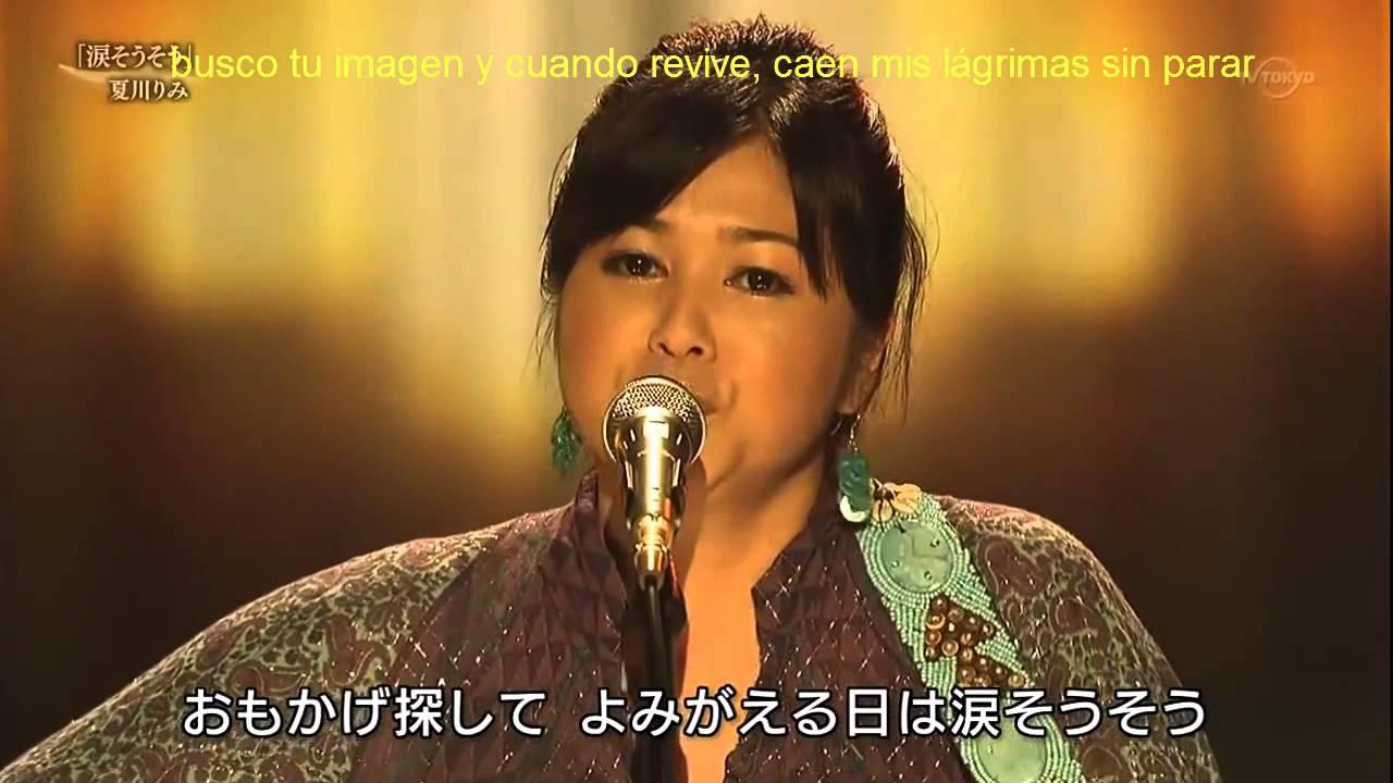 涙そうそう (Nada sousou) Subtitulado en español - YouTube
