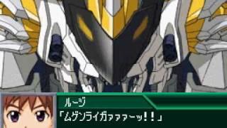 Video Super Robot Taisen K: Murasame/Hayate/Mugen Liger All Attacks download MP3, 3GP, MP4, WEBM, AVI, FLV September 2018