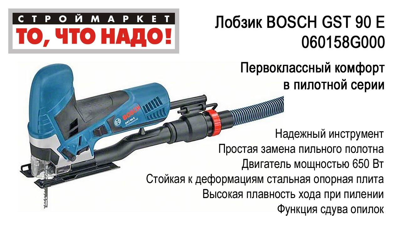 Лобзик SKIL 4581LD F0154581LD. Купить электролобзик SKIL. Лобзик .