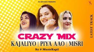 Rajasthani songs | Crazy mix | Piya Aao | Kajaliyo | Misri By Music Kapil